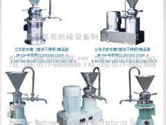 胶体磨,胶体泵,乳化均质机,混合机,浆料泵,气动泵