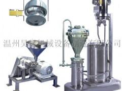 湿式粉碎机,钛白粉研磨机,钛白粉胶体磨,胶磨机