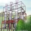 供应三效逆流降膜浓缩蒸发器