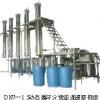 供应动态循环分级逆流提取设备