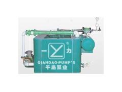 供应汽水串联水喷射真空机组
