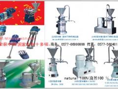 钛白粉胶体磨,研磨机,乳化均质设备057786999999