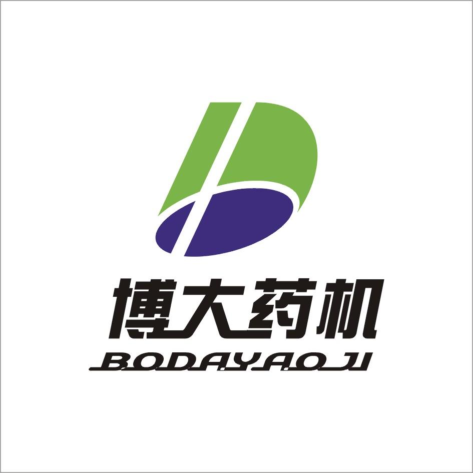 台州春江制药机械有限公司
