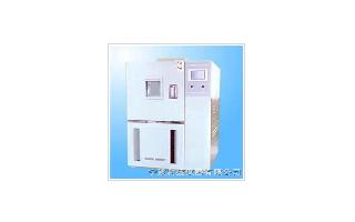 熟悉高低温试验箱的使用维护方法