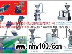 胶体磨,钛白研磨机,乳化均质设备057786999999