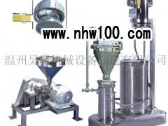 制药机械设备:胶体磨,多功能研磨机,乳化机,胶体泵,转子泵