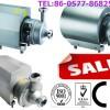 卫生泵,离心泵,不锈钢泵,卫生级泵