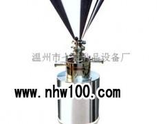 七星水粉混合机(器),多功能胶体磨,钛白研磨机,食品加工机械
