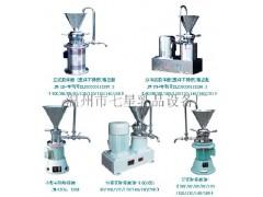 供应七星颜料研磨机、涂料研磨机、颜料磨浆机、涂料磨浆机