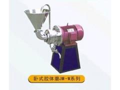 超高速研磨机,七星钛白研磨机,钛白浆料研磨输送泵,浆料泵
