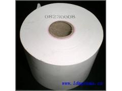 供应纸制品喷码机