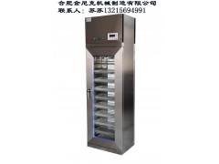 供应医用器械干燥柜