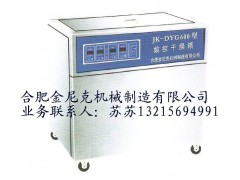 供应医用干燥箱