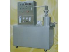 HSZL-200/350包衣造粒机