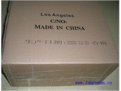 供应上海包装专用喷码机