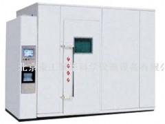 大型高低温步入试验室|步入式试验箱