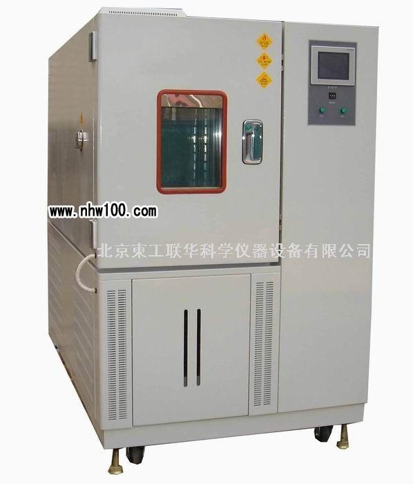 高低温交变湿热试验箱|试验标准查询|温度试验箱
