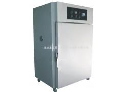 精密干燥试验箱|烘箱|恒温箱|高温灭菌箱