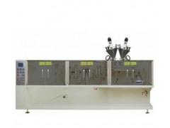S—180D型水平式全自动双出袋包装机