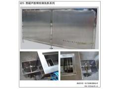 供应超声波钢丝清洗机