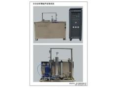 供应全自动单槽超声波清洗机