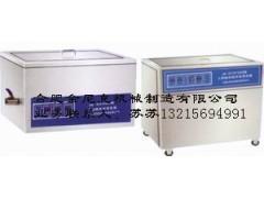 供应三频医用超声波清洗器