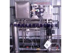 实验室用超纯水/纯化水设备/超纯去离子水设备