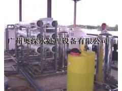 纯净水设备/直饮水设备/学校直饮水