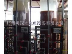 地下水除铁锰/地下水处理