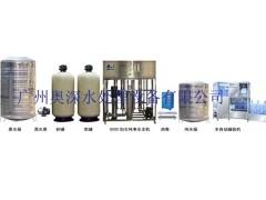 反渗透设备/矿泉水厂生产线