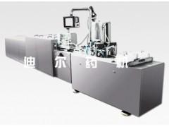 ZS-直线型全自动栓剂灌封机