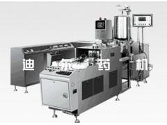ZS—U型全自动栓剂灌封机组