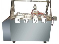ZS—I 型全自动栓剂制带机