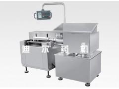 SDW-Ⅰ型三轧辊大蜜丸机