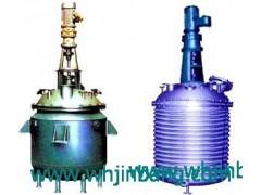 武汉反应釜供应、反应釜价格、反应釜生产、反应设计