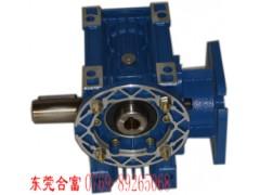 NMRV减速机