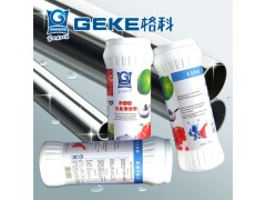 不锈钢清洁粉 家电清洁 零加盟费用