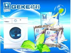 致富之路,尽在海南美佳洗衣机清洁剂招商加盟!