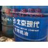 回收北京废油 北京废油价格 13683679356