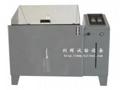 盐水喷雾试验仪器/盐水喷雾试验箱