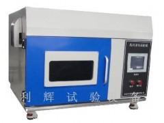 台式紫外线老化试验箱