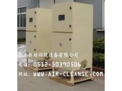 CRD大型机床油雾清洁过滤收集器
