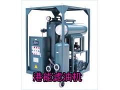 TY系列逶平油专用滤油机    专业过滤逶平油