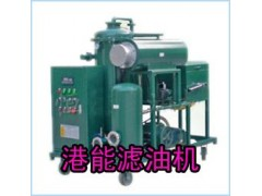 TYA系列润滑油专用滤油机   节能环保