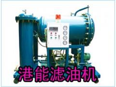 TYB系列聚结分离滤油机    高效脱水滤油机