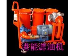 JL系列轻便式过滤加油机    过滤加油都可以