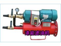 PL系列手提式滤油机   实用方便