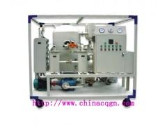 ZYD系列高效双级真空滤油机    专业过滤变压器油