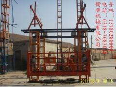 衡顺机械专业生产施工升降机、龙门架、电动吊篮