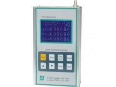 Y09-6H3型手持式激光尘埃粒子计数器
